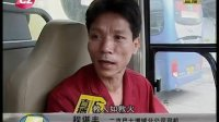 广州二汽增城分公司司机救人