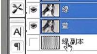 201年5月13日晚7.30翔龙老师PS基础64-65课【用计算命令抠图-用通道法抠图】