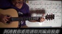视频: 《爱你一万年》邦尼平台注册155-000-531