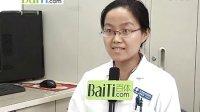 百体(BaiTi)视频:刘晓倩-保健品什么时候吃比较合适?