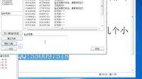 易发QQ推广王效果演示—最强大的qq无限加好友软件