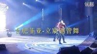 合肥钢管舞学习-合肥立宸钢管舞B7 久久99re热视频在线相关视频