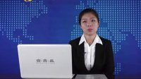 视频: 宝盈财讯网版开户流程