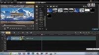 会声会影X5视频速成教程(第二讲)_标清