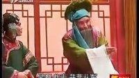 百家戏苑 20121118 晋剧《牧羊圈》(1)_320x240_2.00M_h.264