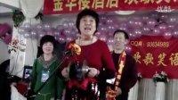 视频: 抚顺冰轮QQ群联欢