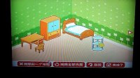iq博士iq818视频引导学习机宝宝flash游戏学习