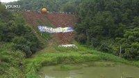 直击中国诺亚方舟坡体滚落实验现场Q2212065595