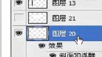 2012-8.28-传奇百草老师主讲PS音画-课录
