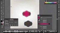AI视频教程_AI教程_AI实例教程_包装设计篇_彩带