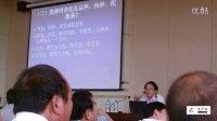 如何提高养兔效益--任克良主任(8月27日河南济源市)视频