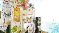 黎妹食品专营店:海南特产品香园食品视频