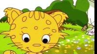 幼儿园儿童童话成语故事《会变颜色的小花猫》