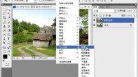 [PS]photoshop技巧200例-149 为照片制作干笔画效果