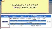 如何查詢IP地址的位置 - YouTube
