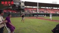 视频: 《球愛天空》張峰奇