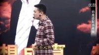 王智华——你是否配当老板