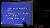 吴正宪报告《浅谈课堂教学艺术》-吴正宪  小学数学著名特级教师