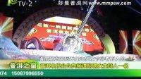 景东首届无量山狂欢节
