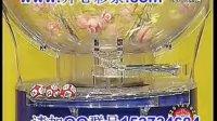 视频: 开心彩票双色球20120102开奖结果视频直播查询