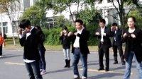 阿里巴巴商学院 运动会入场 教师 劲爆江南style