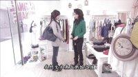 《单恋双城》第15集剧情