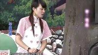 20120902《本山快乐营》:啼笑皆非[本山快乐营]