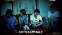 有線怪談 遊客止步 2012 12 01