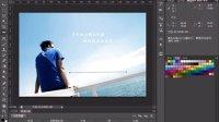 [PS]平面设计软件Photoshop CS6教学视频系列:.颜色取样器工具