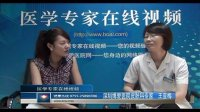 深圳治疗痤疮最好的医院是哪家