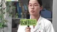 百体(BaiTi)视频:王楠-酸奶红糖减肥法有效吗?