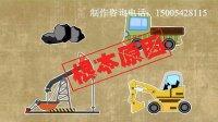 青岛flash动画,青岛创意动画设计,青岛3维动画制作