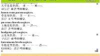 寒假学韩语 网上学习韩语 韩语输入法软件下载 韩语输入法免费下载 韩语输入法下载