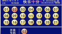 视频: 广西快乐十分开奖视频直播/广西快三开奖视频直播
