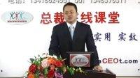 视频: 陆丰—建材家居就得这么卖QQ1348376311