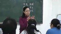 2014年浙江教师资格考试 小学语文试讲 QQ群287234887