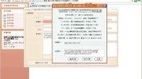 视频: 软件注册机使用方法 下载地址www.568rj.com QQ:512036608