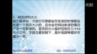 seo网站源码