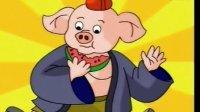 幼儿园成语故事《猪八戒吃西瓜》