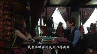 《单恋双城》第16集剧情
