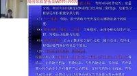 视频: 吉林大学 仪器分析 32讲李发美版 全套加QQ896730850