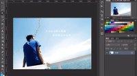 [PS]10.魔棒工具      Photoshop CS6基础视频教程『转载』