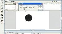 Flash8视频教程]24、元件的创建方法-0001