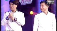 中国梦想秀第四季 - 20121019-走街串巷的四个销售男执着音乐梦 《爱拼才会赢》打动波波