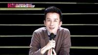 Kpop Star 140209