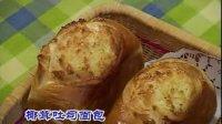 【火】自制面包的做法大全_菠萝面包的制作方法