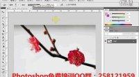 [PS]photoshop海绵工具的用法介绍