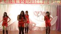 《change》舞蹈   优越者新春联欢晚会 尾牙 现场回顾视频