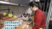 特色小吃 家常自制蛋挞技术教程 另一蛋挞的制作方法