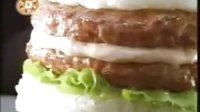 德克士双层牛肉米汉堡—介绍篇16秒